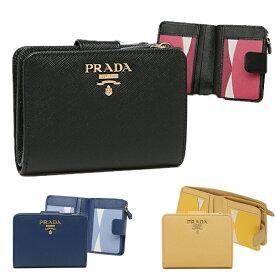 【4時間限定ポイント10倍】【返品OK】プラダ 二つ折り財布 サフィアーノ レディース PRADA 1ML018 ZLP