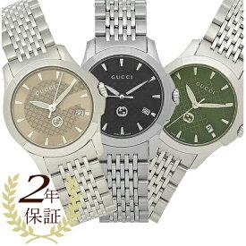 【30時間限定ポイント5倍】グッチ 腕時計 レディース G-TIMELESS Gタイムレス GUCCI