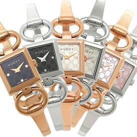 【6時間限定ポイント5倍】【返品OK】グッチ 腕時計 レディース トルナヴォー二 GUCCI