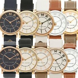 マークジェイコブス 腕時計 MARC JACOBS ROXY 36MM 28MM ロキシー ペアウォッチ ユニセックス メンズ レディース腕時計ウォッチ 選べるカラー