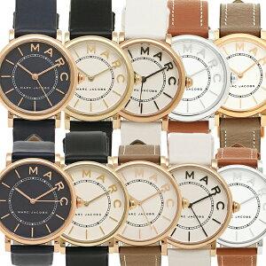 【72時間限定ポイント10倍】【返品OK】マークジェイコブス 腕時計 MARC JACOBS ROXY 36MM 28MM ロキシー ペアウォッチ ユニセックス メンズ レディース腕時計ウォッチ 選べるカラー