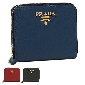 プラダ 財布 二つ折り財布 サフィアーノ ミニ財布 レディース PRADA 1ML036 QWA 【返品OK】