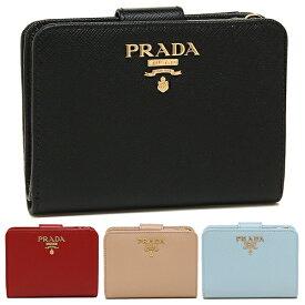 【P10倍 8/1 0時〜24時】プラダ 財布 二つ折り財布 サフィアーノ レディース PRADA 1ML018 QWA 【返品OK】