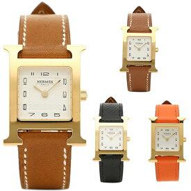【4時間限定ポイント10倍】エルメス 腕時計 レディース HERMES Hウォッチ PM 21MM ゴールド