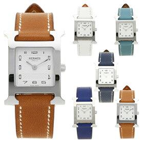 【4時間限定ポイント10倍】エルメス 腕時計 レディース HERMES Hウォッチ PM 21MM シルバー