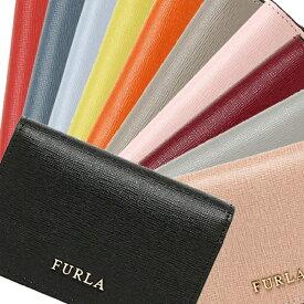 【48時間限定ポイント5倍】フルラ カードケース FURLA PS04 B30 BABYLON S BUSINESS CARD CASE バビロン カードケース