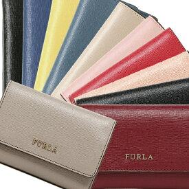 【48時間限定ポイント5倍】フルラ バビロン 折財布 レディース FURLA PR76 B30