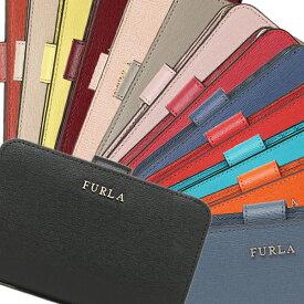【48時間限定ポイント5倍】フルラ バビロン 折財布 レディース FURLA PR85 B30