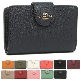 【ポイント10倍 6/20 0時〜24時】【返品OK】コーチ アウトレット 二つ折り財布 レディース COACH F6390