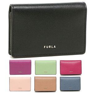 【返品OK】フルラ カードケース 名刺入れ バビロン Sサイズ クレジットカードケース レディース FURLA PCZ1 B30