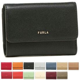 【返品OK】フルラ 三つ折り財布 バビロン Sサイズ ミニ財布 レディース FURLA PR76 PCZ0UNO B30000