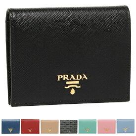 プラダ 財布 二つ折り財布 サフィアーノ ミニ財布 レディース PRADA 1MV204 QWA 2DF8 【返品OK】
