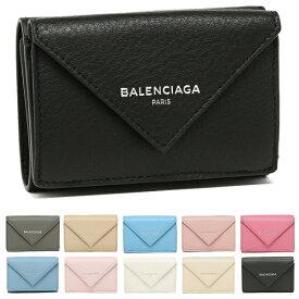バレンシアガ 折財布 レディース BALENCIAGA 391446 DLQ0N