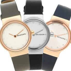 【返品OK】スカーゲン 腕時計 レディース FREJA フレヤ レザー 26MM SKAGEN