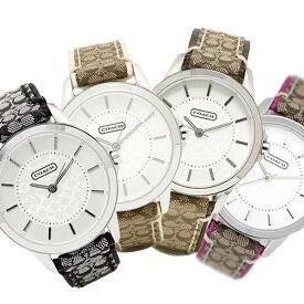 【30時間限定ポイント10倍】コーチ 腕時計 COACH クラシックシグネチャー レディース腕時計ウォッチ