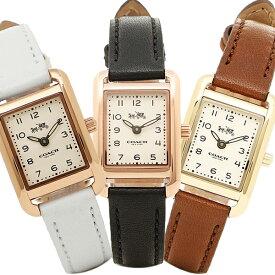 【4時間限定ポイント20倍】コーチ 腕時計 COACH トンプソン レディース腕時計ウォッチ