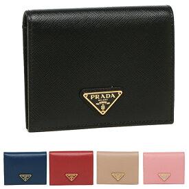 プラダ 財布 二つ折り財布 サフィアーノ ミニ財布 レディース PRADA 1MV204 QHH 【返品OK】
