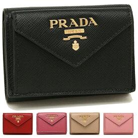 プラダ 財布 三つ折り財布 サフィアーノ ミニ財布 レディース PRADA 1MH021 QWA 【返品OK】