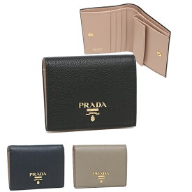【返品OK】プラダ 二つ折り財布 ダイノカラー ミニ財布 レディース PRADA 1MV204 2BG5