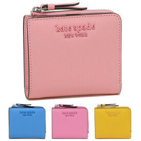 【返品OK】ケイトスペード アウトレット 二つ折り財布 キャメロン ミニ財布 レディース KATE SPADE WLRU6032