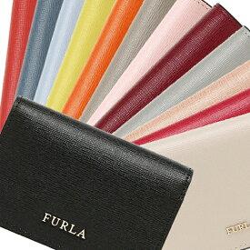 【48時間限定ポイント10倍】フルラ カードケース FURLA PS04 B30 BABYLON S BUSINESS CARD CASE バビロン カードケース