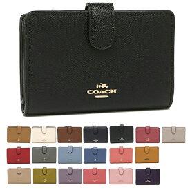 【返品OK】COACH 財布 アウトレット コーチ F11484 クロスグレイン ミディアム コーナー ジップウォレット 二つ折り財布