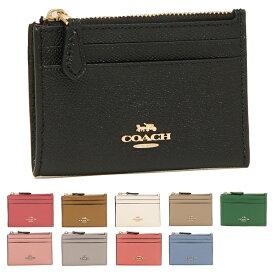 【返品OK】コーチ コインケース パスケース アウトレット レディース COACH F88250