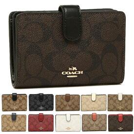 コーチ 財布 アウトレット 二つ折り財布 レディース COACH F23553 C1828 【返品OK】