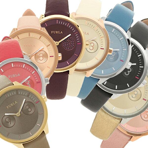フルラ 腕時計 レディース FURLA METROPOLIS メトロポリス 31MM 選べるカラー