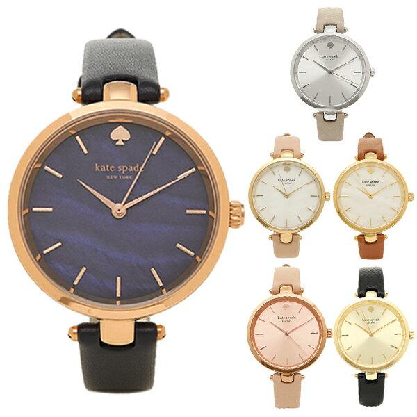 ケイトスペード 腕時計 KATE SPADE HOLLAND ホランド
