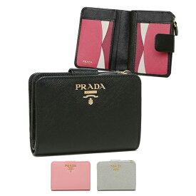 【P5倍 10/17 0時〜24時】【返品OK】プラダ 二つ折り財布 サフィアーノ レディース PRADA 1ML018 ZLP