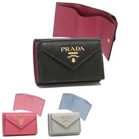 プラダ 財布 三つ折り財布 サフィアーノ ミニ財布 レディース PRADA 1MH021 ZLP 【返品OK】