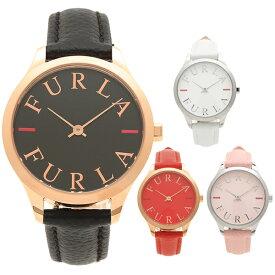 【返品OK】フルラ 腕時計 レディース FURLA LIKE ライク 32MM