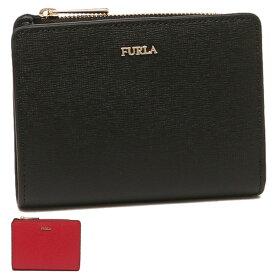 【返品OK】フルラ バビロン 折財布 ミニ財布 レディース FURLA PU75 B30