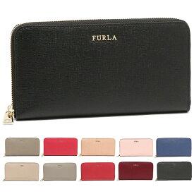 【30時間限定ポイント5倍】フルラ バビロン 長財布 レディース FURLA PR82 B30