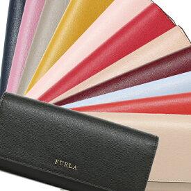 【30時間限定ポイント5倍】フルラ バビロン 長財布 レディース FURLA PS12 B30