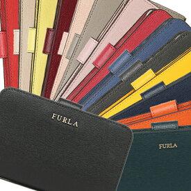 【30時間限定ポイント5倍】フルラ バビロン 折財布 レディース FURLA PR85 B30