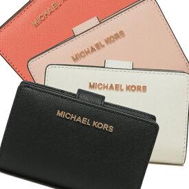 【60時間限定ポイント10倍】【返品OK】マイケルコース 折財布 アウトレット レディース MICHAEL KORS 35T9RTVF2L