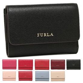 【返品OK】フルラ 財布 レディース FURLA PCZ0UNO PR76 PCZ0 B30 BABYLON S TRIFOLD バビロン ミニ財布