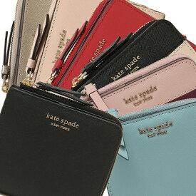 【返品保証】ケイトスペード 折財布 レディース アウトレット KATE SPADE WLRU5431
