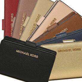 【返品OK】マイケルコース 財布 アウトレット MICHAEL KORS 35F7GTVF2L 35F7MTVF2M JET SET TRAVEL WALLET レディース 二つ折り財布 無地