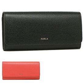 フルラ 長財布 レディース FURLA PCY3 B30