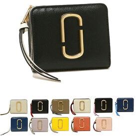 【返品OK】マークジェイコブス 折財布 レディース MARC JACOBS M0014282 M0013360