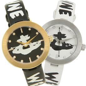 【返品OK】ヴィヴィアンウエストウッド 腕時計 レディース サウスバンク 29MM クォーツ VIVIENNE WESTWOOD 選べるカラー