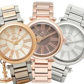 【返品OK】ヴィヴィアンウエストウッド 腕時計 レディース VIVIENNE WESTWOOD MOTHER ORB マザーオーブ 32MM