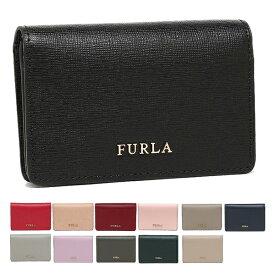 【4時間限定ポイント10倍】【返品OK】フルラ カードケース FURLA PS04 B30 BABYLON S BUSINESS CARD CASE バビロン カードケース