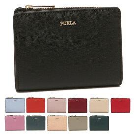 【4時間限定ポイント10倍】【返品OK】フルラ バビロン 折財布 レディース FURLA PU75 B30