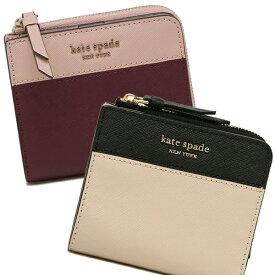 【返品OK】ケイトスペード 折財布 アウトレット レディース KATE SPADE WLRU5430