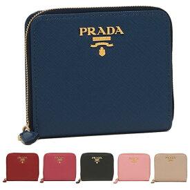 【4時間限定ポイント10倍】【返品OK】プラダ 二つ折り財布 サフィアーノ ミニ財布 レディース PRADA 1ML036 QWA