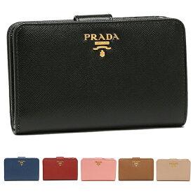 【返品OK】プラダ 二つ折り財布 サフィアーノ レディース PRADA 1ML225 QWA